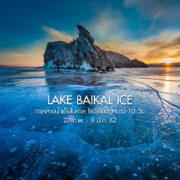 Siberia-cover-facebook2019